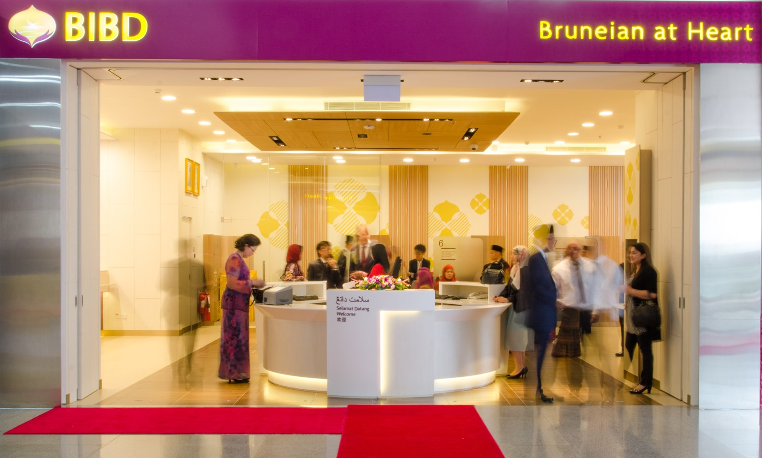 Bank Islam Brunei Darussalam (BIBD) Selects IslamicMarkets.com to Support Capacity Building Efforts