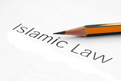 islamic contract law (2012) 16 juum 79 - 92 adoption of the principle of 'invitation to treat' in islamic law of contracts (adoptasi prinsip pelawaan tawaran dalam kontrak undang-undang islam).