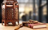 The Qur'an and Islamic Finance