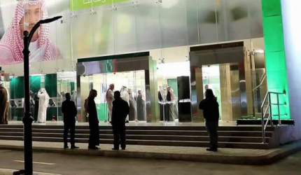 The Outsiders: How Islamic Banking is growing faster outside Islamic Banks