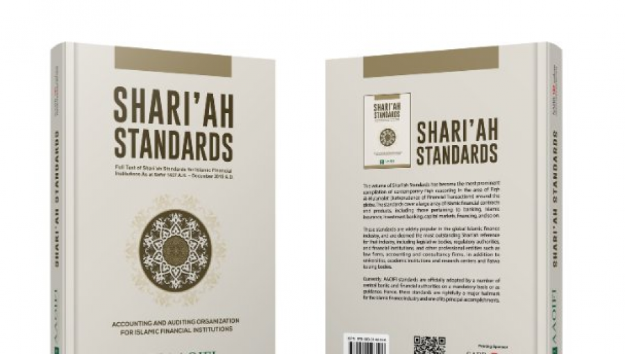 AAOIFI Shariah Standards, a truly remarkable book