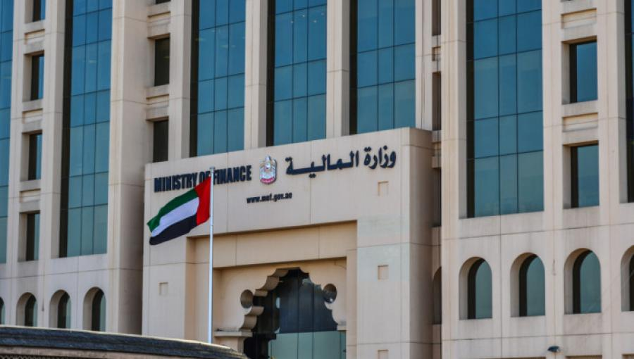 The UAE Launches an Additional USD 4.36 Billion Stimulus Package to Minimize the Impact of COVID-19